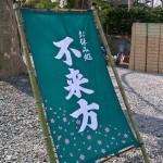 Kozukata_s001